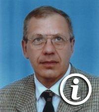 доктор медицинских наук Рисованный Сергей Исаакович
